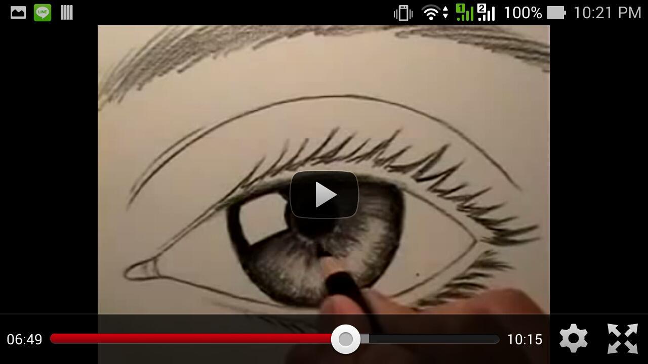 How To Draw Eyes Screenshot
