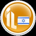 Imparare l'ebraico icon