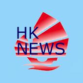 HKNews (香港新聞)