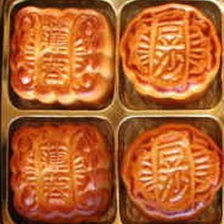 Easy Chinese Moon Cakes Recipe