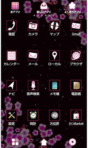 無料个人化AppのSAKURA NEON for[+]HOMEきせかえ|記事Game