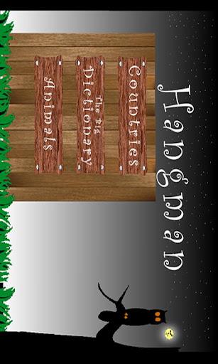 【免費解謎App】Hangman-APP點子