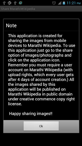 Share Marathi Wikipedia