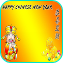 Chinese New Year 2015 Pictures icon