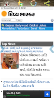 Screenshot of Gujarat News : Gujarati News