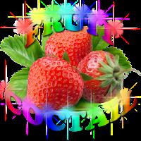Fruit Cocktail Slots 5.3.0