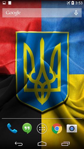 Українські патріотичні шпалери