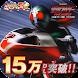 [モバ7]ぱちんこ仮面ライダーMAX EDITION Android