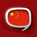 Chinese Translation with Audio icon