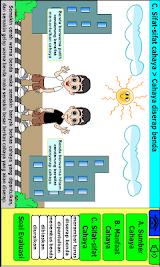 Alat Optik SMA Apk Download Free for PC, smart TV