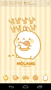Molang Donut Yellow Atom theme - screenshot thumbnail