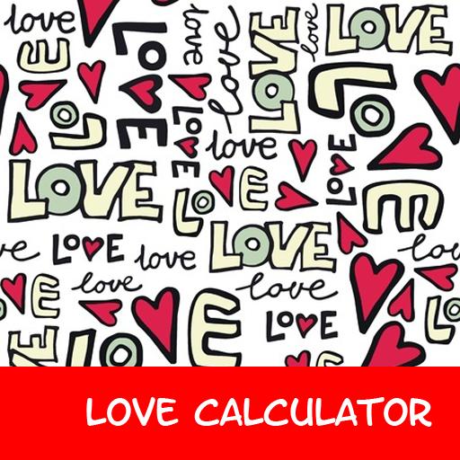 Calculadora del amor LOGO-APP點子
