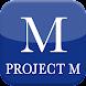 プロジェクトM投資知識