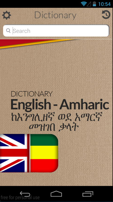 learn write amharic