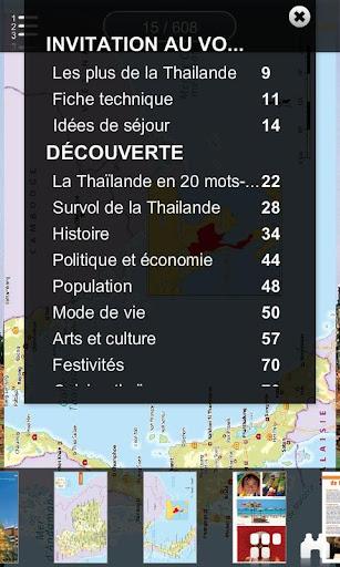 旅遊必備APP下載 Thaïlande 2013/14 好玩app不花錢 綠色工廠好玩App