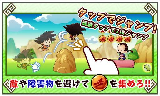ドラゴンダッシュ!~龍のボール伝説~|玩動作App免費|玩APPs