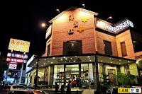 海棠紅美食館