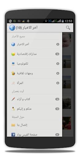 AitBaamran 24 آيت بعمران