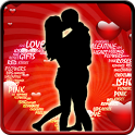 Romantic Couple Kiss Locker icon