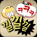 오늘의유머 (카톡짤방,웹툰,코믹,얼평)-낄낄낄 icon