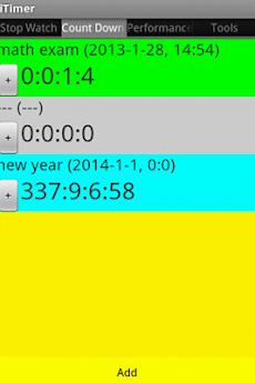 記事番号:61484/アイテムID:2013028の画像