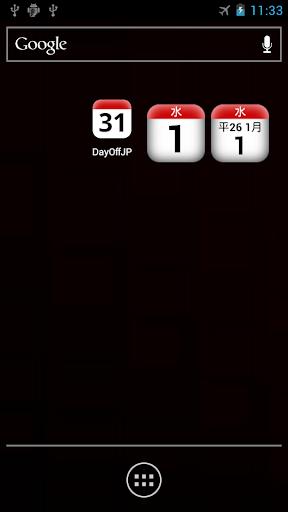 JP Holidays Calendar Widget