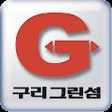 구리 그린섬 미술학원 전국 미술대학 입시요강 icon