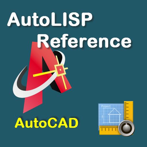 AutoLISP Reference 工具 App LOGO-APP開箱王