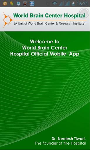 World Brain Center