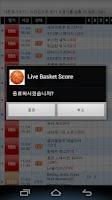 Screenshot of Live Basketball Scores