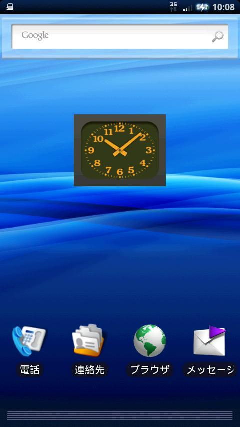Japanese Station Clock- screenshot
