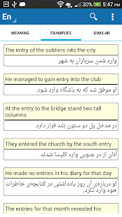 aFarsi: Persian Dictionary- screenshot thumbnail