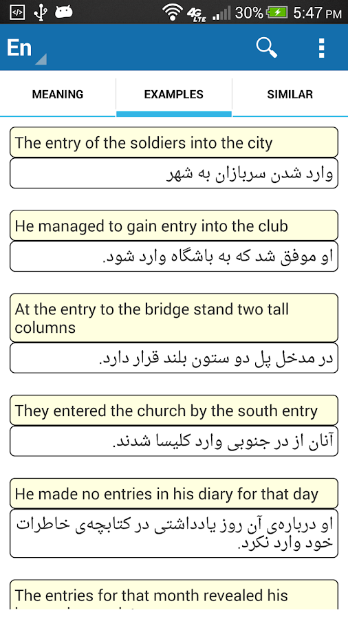 aFarsi: Persian Dictionary - screenshot