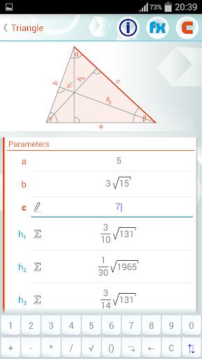 無料教育Appの幾何学|記事Game