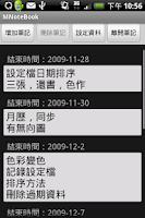 Screenshot of MNotebook
