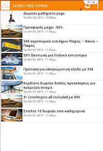 Secret free Cyprus - screenshot thumbnail