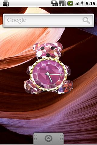 Crystal Bear LiveWall& Clock - screenshot