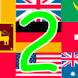 国旗クイズ(国旗選択式)