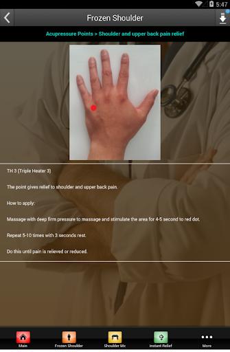 【免費健康App】Frozen Shoulder Pain Treatment-APP點子