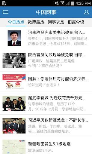 免費旅遊App|彩云南·楚雄|阿達玩APP