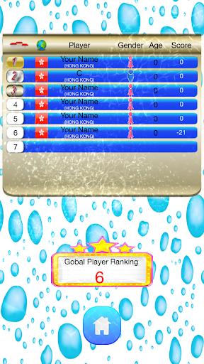 【免費教育App】1Sec 秒殺英文單字-APP點子