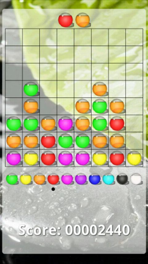 Pour- screenshot