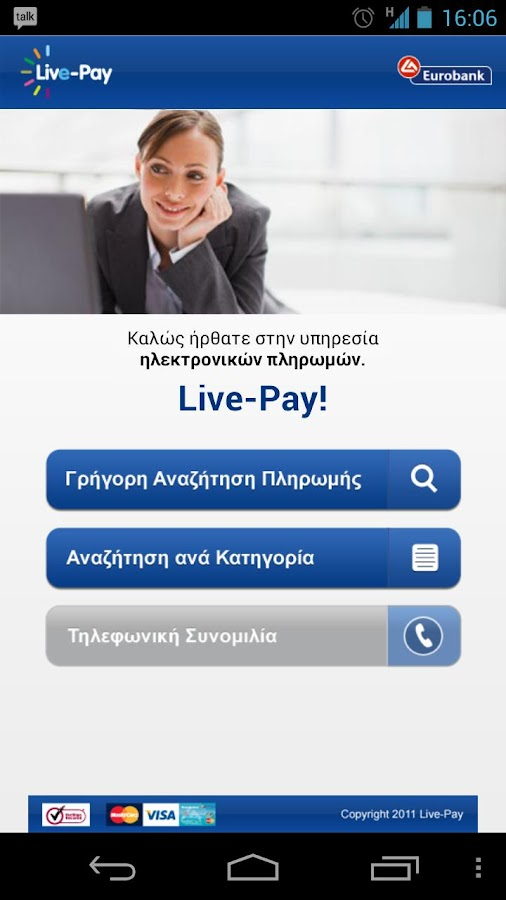 Live-Pay - screenshot