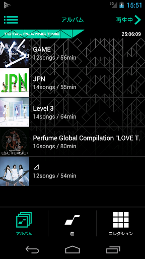 Perfume Music Player