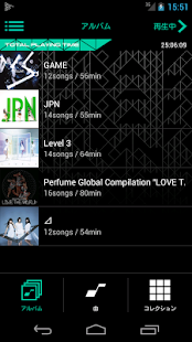 Perfume Music Player- screenshot thumbnail