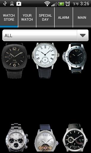Timeplus Apps