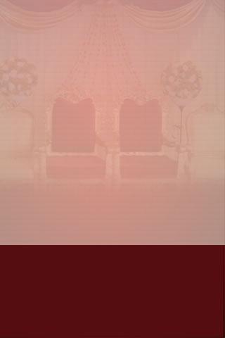 【免費生活App】Wedding N Trends-APP點子