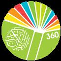 Quran360 (English) Free Quran icon