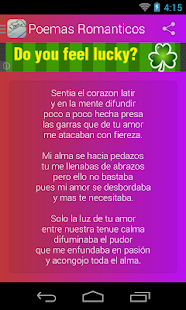 Poemas Romanticos- screenshot thumbnail
