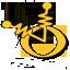 Freevo Remote logo